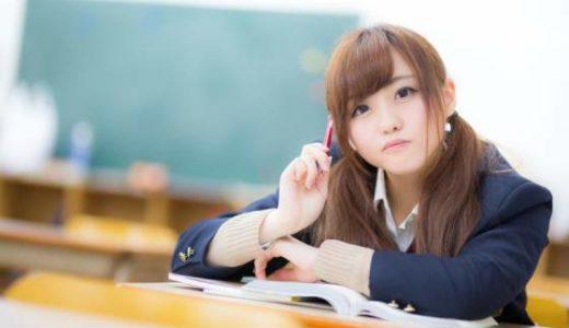 学生時代に潰瘍性大腸炎を発症することのたった1つのメリット