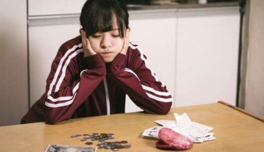 潰瘍性大腸炎の医療費助成が終了で生活できない。どうやって生きていけばいい?