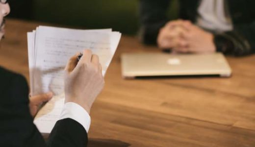 潰瘍性大腸炎は就職活動やアルバイトの面接で正直に話したほうが良いのか?