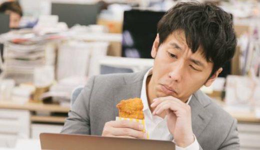 潰瘍性大腸炎で大腸を全摘すべきかどうかの5つの判断基準
